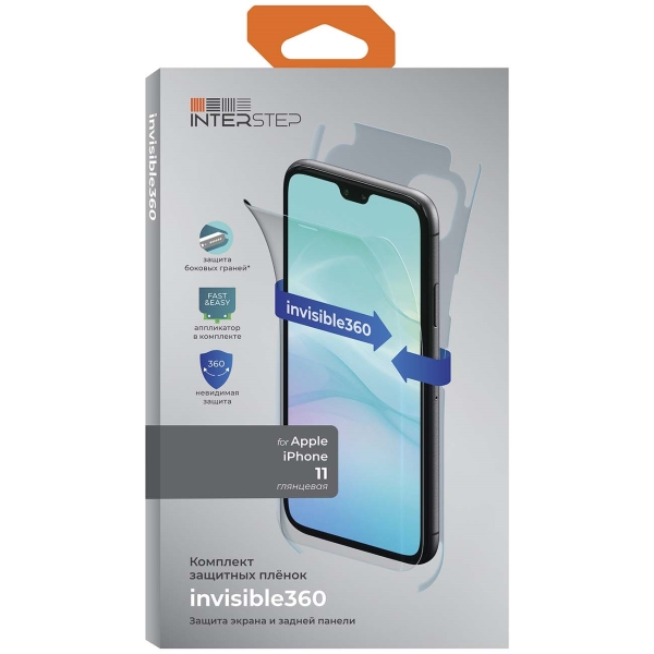 Плёнка для iPhone InterStep Комплект invisible360 iPhone 11