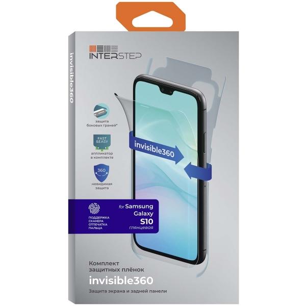 Пленка для Samsung InterStep — invisible360 для Samsung S10, UNI