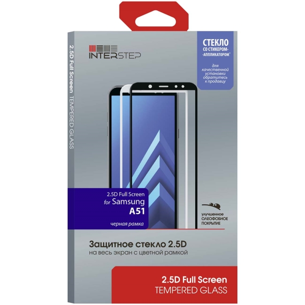 Защитное стекло для Samsung InterStep FSC для Galaxy A51 Black фото