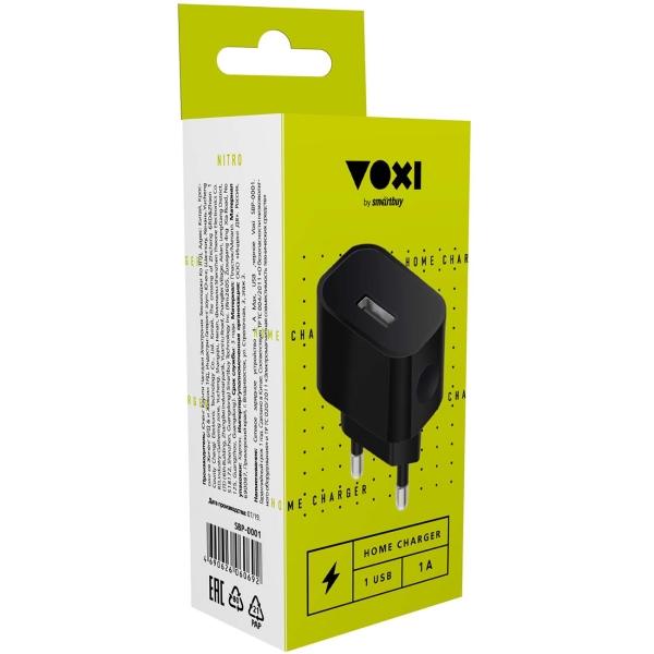 Купить Сетевое зарядное устройство Voxi USB 1A Black (SBP-0001) в каталоге интернет магазина М.Видео по выгодной цене с доставкой, отзывы, фотографии - г.Новосибирск