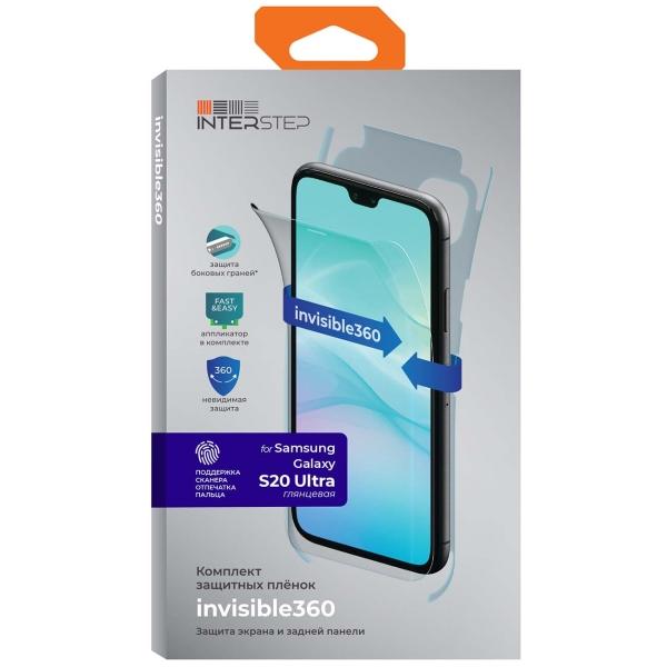 Пленка для Samsung InterStep — invisible360 для Samsung S20 Ultra