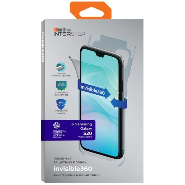 Пленка для Samsung InterStep — invisible360 для Samsung S20