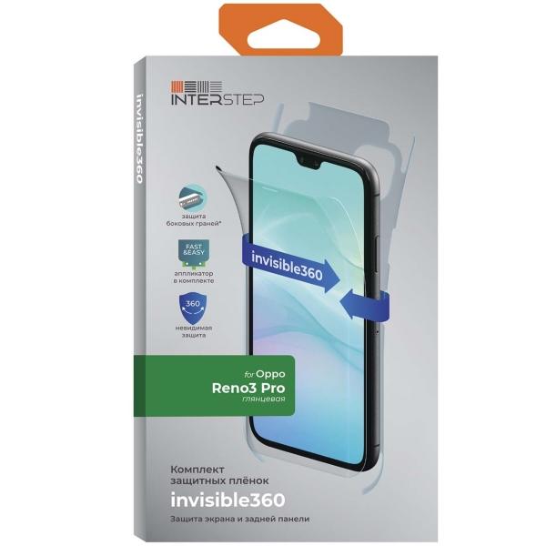 Плёнка для сотового телефона InterStep — invisible360 для Oppo Reno3 Pro