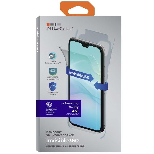 Пленка для Samsung InterStep — invisible360 для Galaxy A51