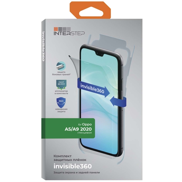 Плёнка для сотового телефона InterStep — invisible360 для Oppo A5/A9 2020