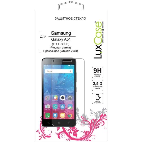 Защитное стекло для Samsung LuxCase