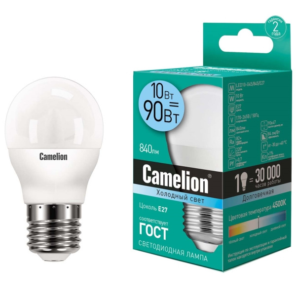 Лампа LED Camelion LED10-G45/845/E27