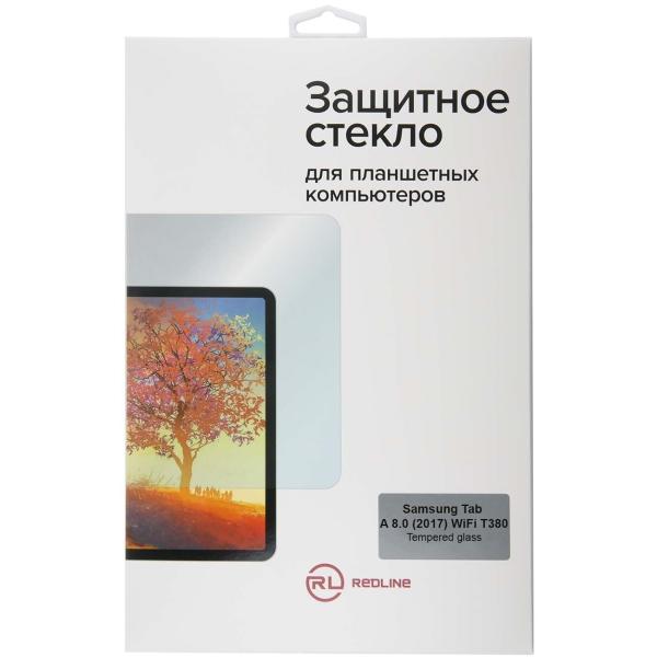 Защитное стекло для планшетного компьютера Red Line Galaxy Tab A 8.0 (2017) WiFi T380