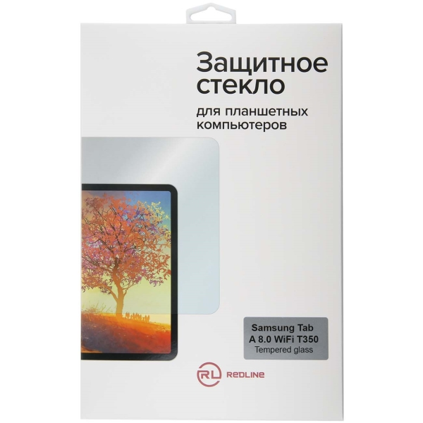 Защитное стекло для планшетного компьютера Red Line Galaxy Tab A 8.0 WiFi T350