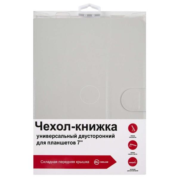 Чехол для планшетного компьютера Red Line
