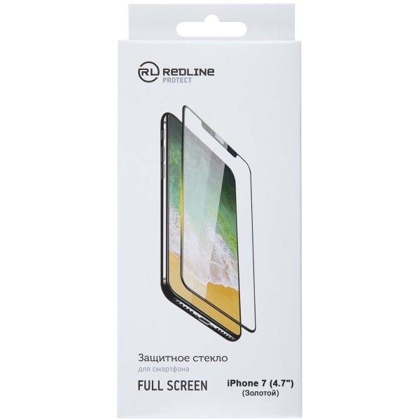 Защитное стекло Red Line для iPhone 7 (4.7\'\'), Full Screen TG Gold