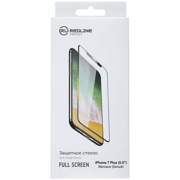 Защитное стекло Red Line для iPhone 7 Plus (5.5\'\'), FScreen Matte TG White