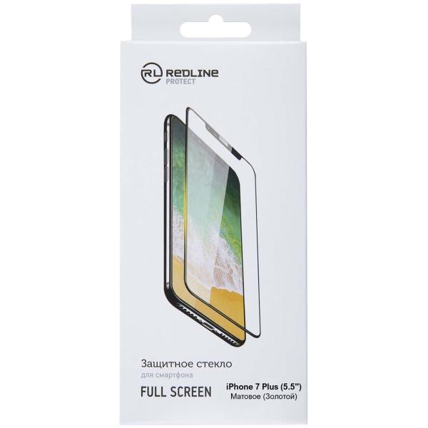 Защитное стекло Red Line для iPhone 7 Plus (5.5\'\'), FScreen Matte TG Gold