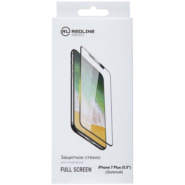 Защитное стекло Red Line для iPhone 7 Plus (5.5\'\'), Full Screen TG Gold