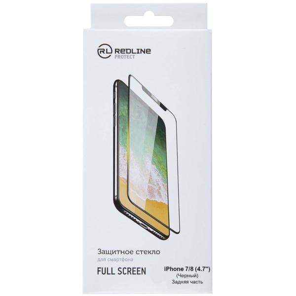 Защитное стекло Red Line для iPhone 7/8 (4.7\'\'), FS TG Black задняя часть