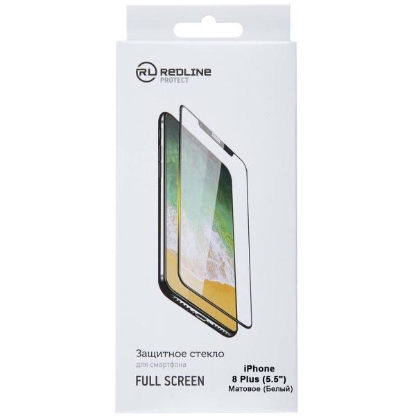 Защитное стекло Red Line для iPhone 8 Plus (5.5\'\'), FScreen Matte TG White