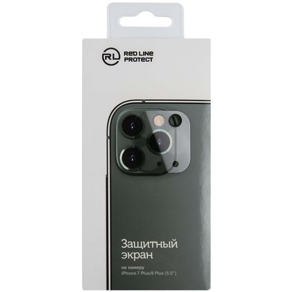 Защитное стекло Red Line для камеры iPhone 7 Plus/8 Plus (5.5\'\'), TG