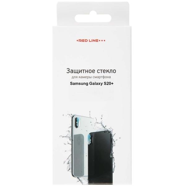 Защитное стекло для Samsung Red Line