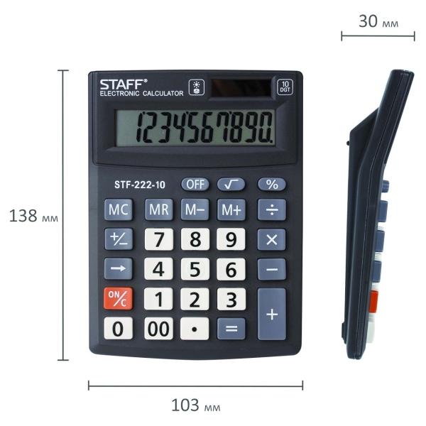 Калькулятор Staff Plus STF-222-10 компактный (250419)