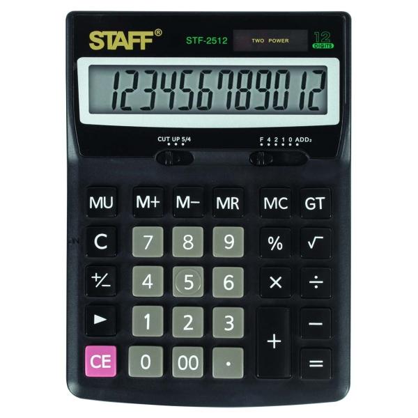Калькулятор Staff STF-2512 (250136)