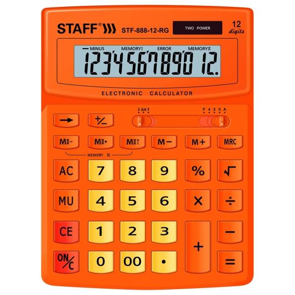 Калькулятор Staff STF-888-12-RG (250453)