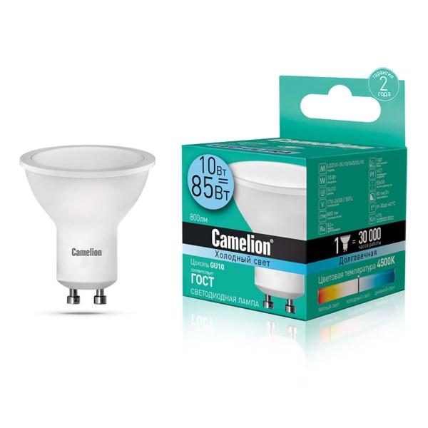 Лампа LED Camelion LED10-GU10/845/GU10 4500