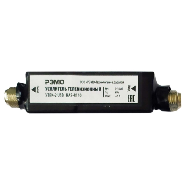 Антенный усилитель Рэмо УТВК-2-USB BAS-8110