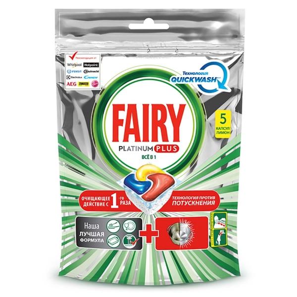 Моющее средство для посудомоечной машины Fairy Капсулы Platinum Plus All in 1 5 шт.