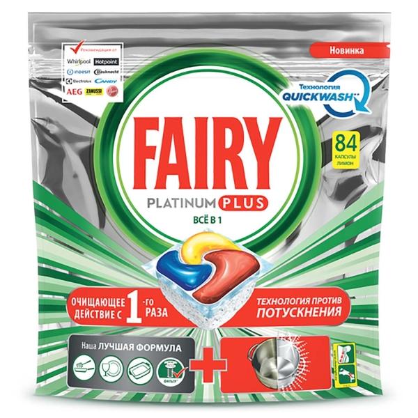 Моющее средство для посудомоечной машины Fairy Капсулы Platinum Plus All in 1 84 шт.