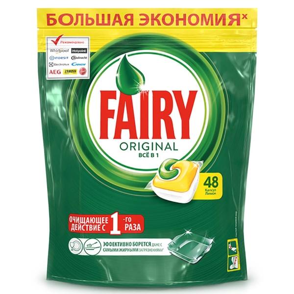 Моющее средство для посудомоечной машины Fairy Капсулы All in 1 Лимон 48 шт.