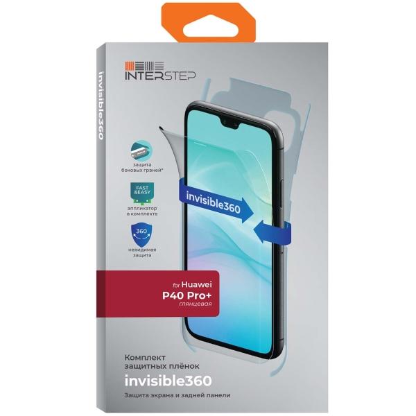 Плёнка для сотового телефона InterStep invisible360 для Huawei P40 Pro+