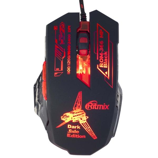 Игровая мышь Ritmix