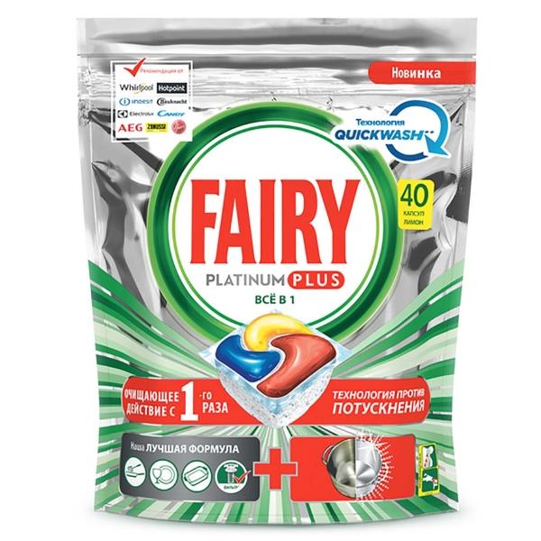 Моющее средство для посудомоечной машины Fairy капсулы 40 шт. All in 1 Platinum
