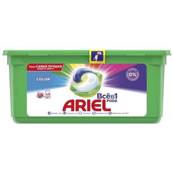 Моющее средство для стиральной машины Ariel капс.30 шт. Color