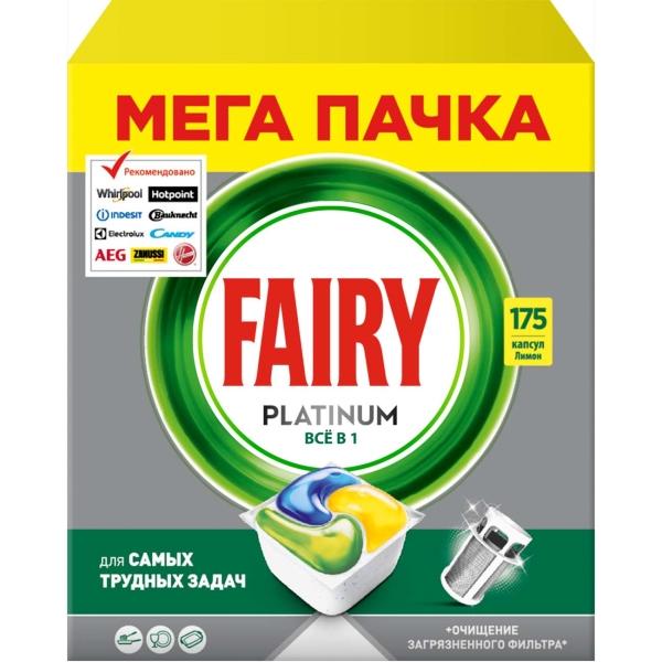 Моющее средство для посудомоечной машины Fairy Platinum All in 1, 125шт. + 50шт.