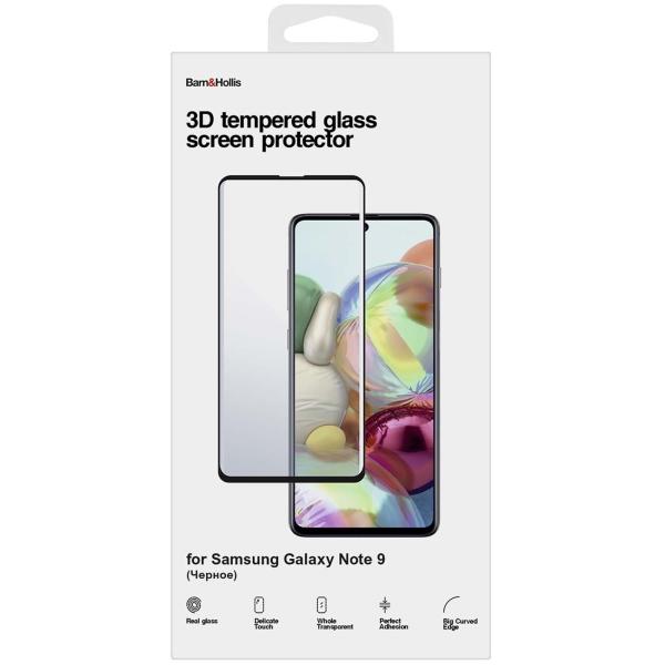 Защитное стекло для Samsung Barn&Hollis Galaxy Note 9 (3D) черное