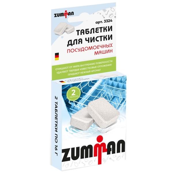 Обезжириватель для посудомоечных машин Zumman 3324 белого цвета