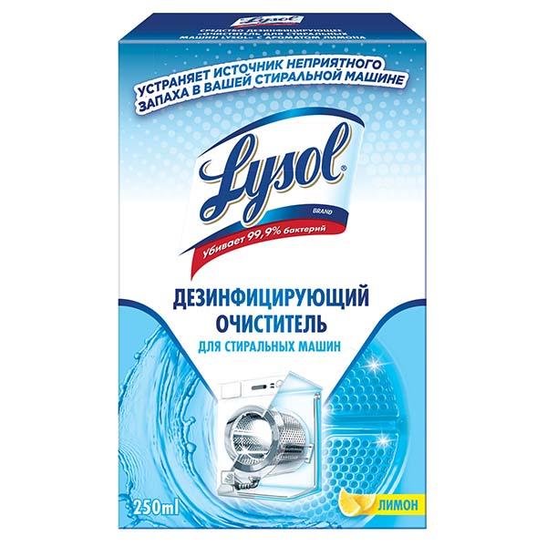 Средство для удаления накипи Lysol