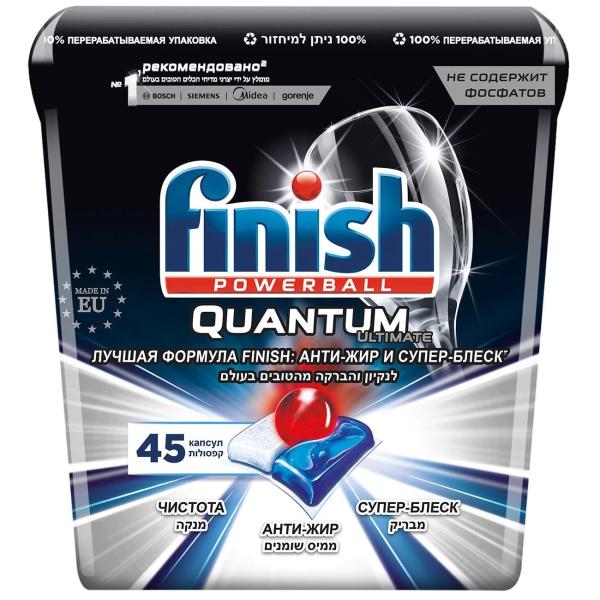 Моющее средство для посудомоечной машины Finish Quantum Ultimate 45 капсул