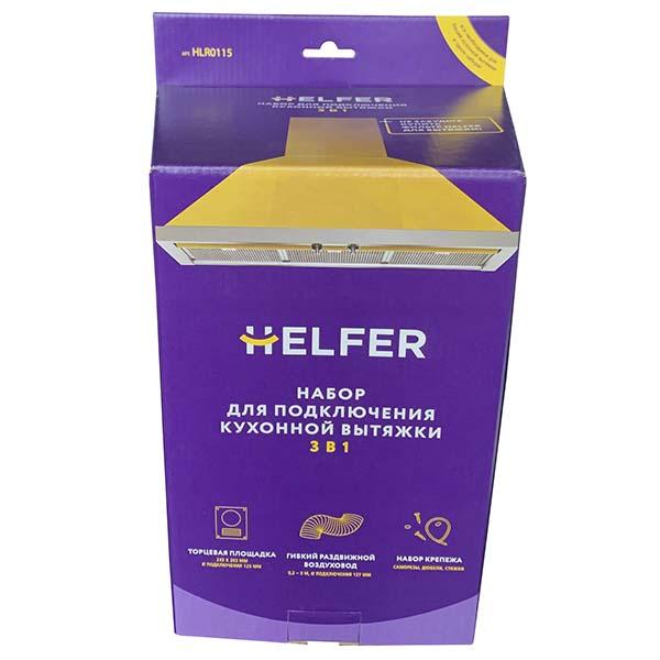 Акс. для плит и духовок Helfer HLR0115 для подключения кухоной вытяжки фиолетового цвета