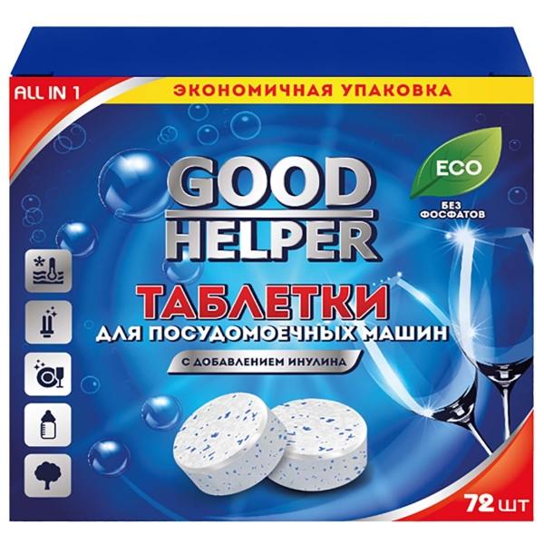 Моющее средство для посудомоечной машины Goodhelper DW-7220 72 таблетки