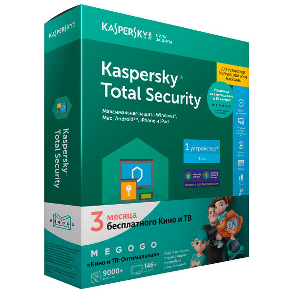 ПО для сервиса Kaspersky Kaspersky Total Security 1пк/1год