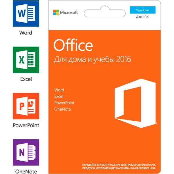 Офисное приложение Microsoft Office Для дома и учебы 2016
