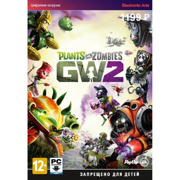 Цифровая версия игры PC Electronic Arts