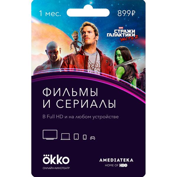3d2962be9d240 Онлайн-кинотеатр Okko подписка - купить в М.Видео, цена, отзывы - Москва