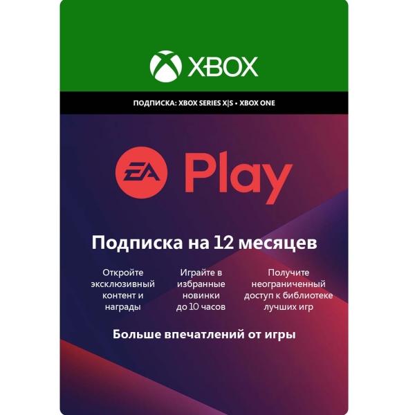 Подписка Xbox Microsoft EA Access:12 месяцев - купить в М.Видео, цена, отзывы - Казань