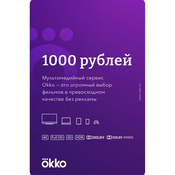 Онлайн-кинотеатр Okko