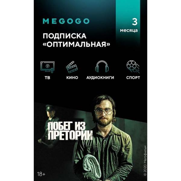 Онлайн-кинотеатр MEGOGO