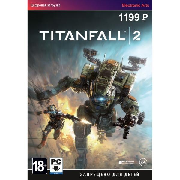 Цифровая версия игры PC Electronic Arts Titanfall 2