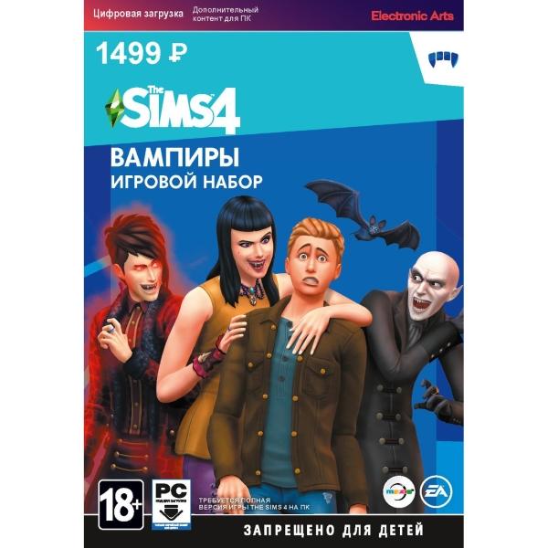 Дополнения для игр PC Electronic Arts The Sims 4 Вампиры - игровой набор